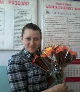 Смирнова Кристина Викторовна