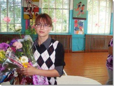 Андина Елена Викторовна