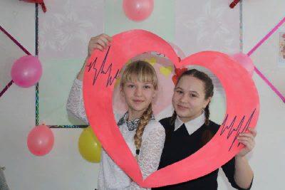 «День святого Валентина»