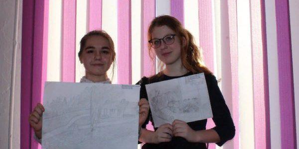 Творческий конкурс «Технический рисунок»