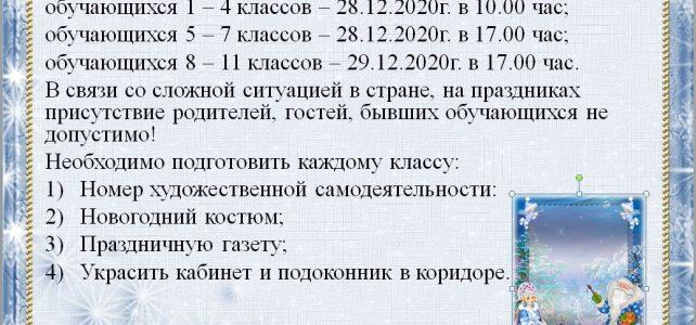 Видеообращение начальника ОГИБДД Евгения Коломагина