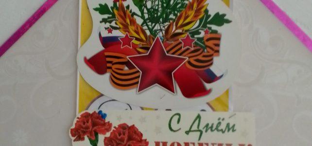 Акция к 76-летию Великой Победы «Рисуем Вечный огонь»